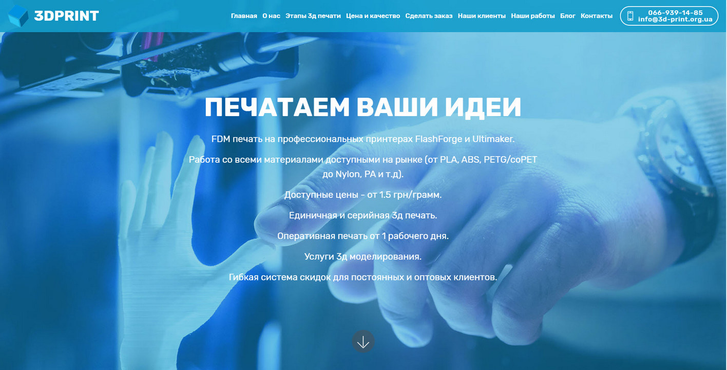 Новый дизайн сайта!